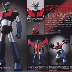 Picture of Soul of Chogokin GX-70 Mazinger Z D.C